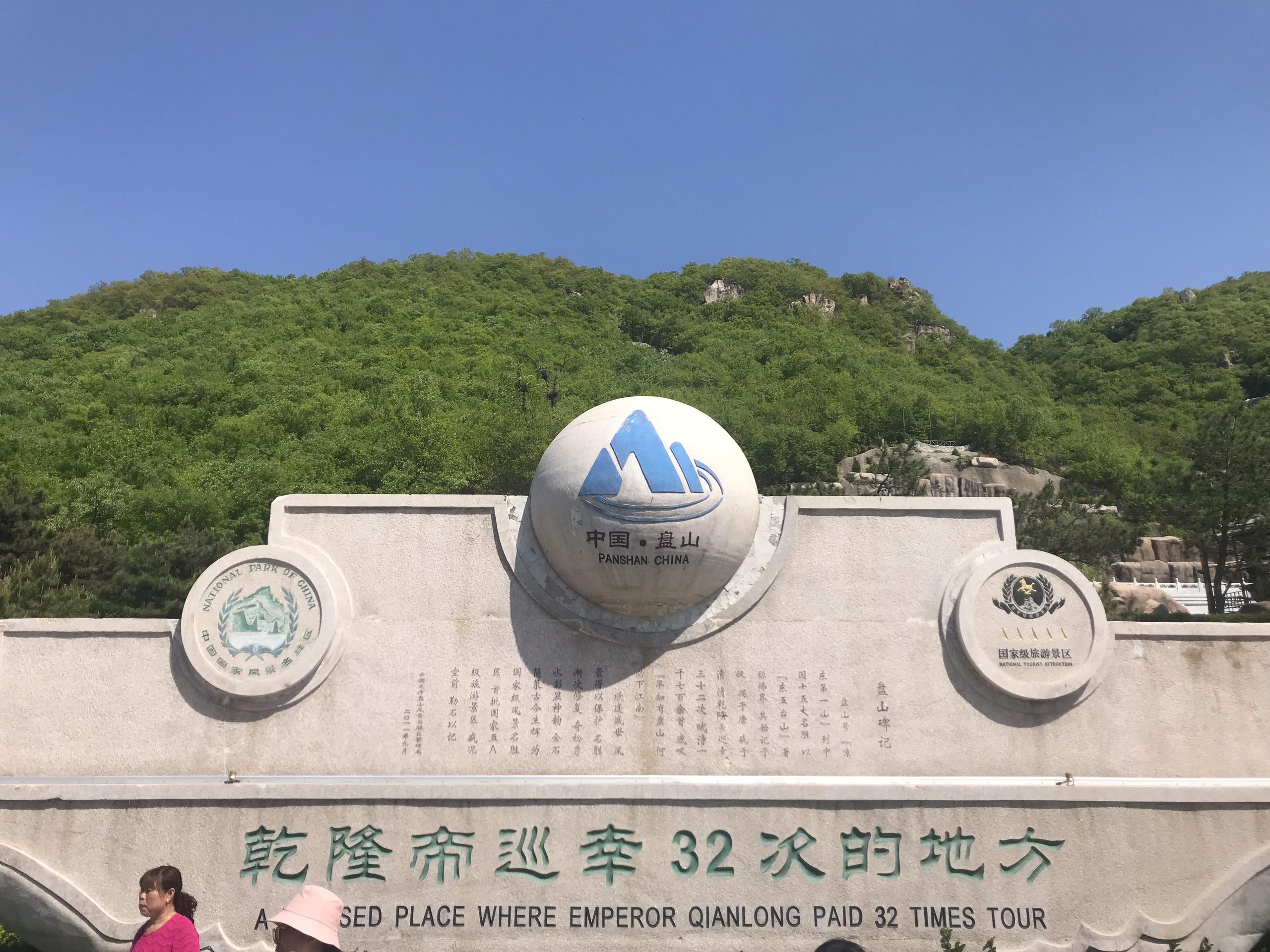 春天去天津旅行,这几个景点一定要去!