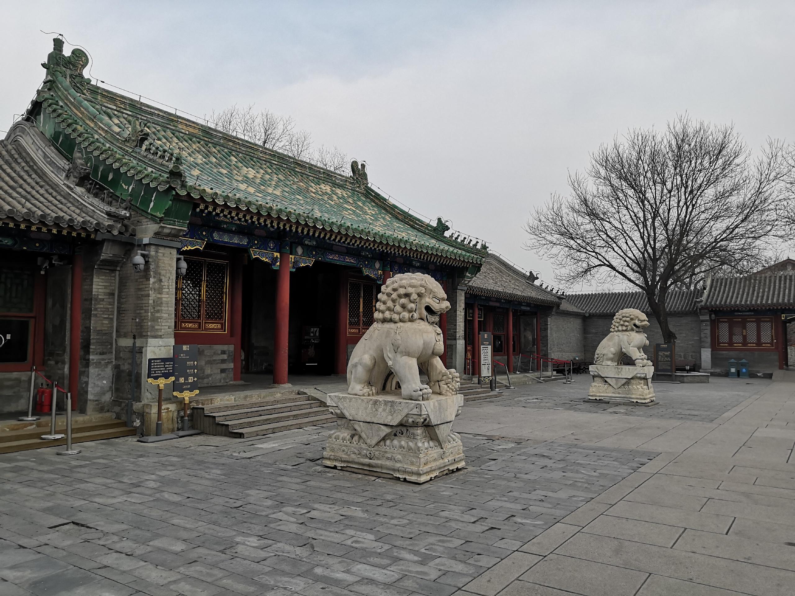 北京恭王府花园