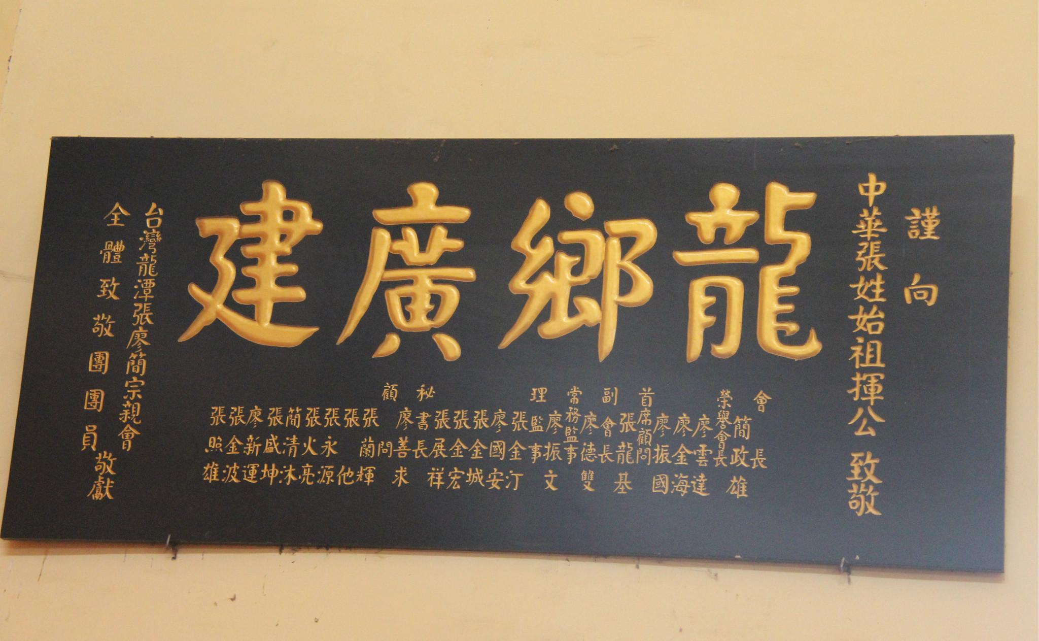 濮阳挥公陵舜帝宫景区实景图片